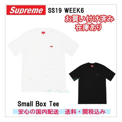Supreme More T-Shirts Unisex Street Style Plain Cotton Short Sleeves T-Shirts