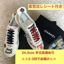 CHANEL Heart Round Toe Casual Style Unisex Street Style