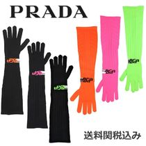 PRADA Stripes Gloves Gloves