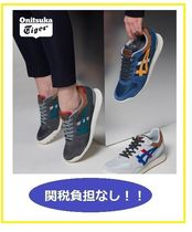 Onitsuka Tiger Unisex Plain Sneakers