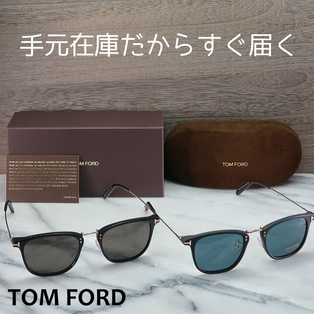 shop izipizi tom ford