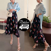Casual Style Pleated Skirts Long Maxi Skirts