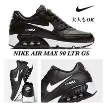 Nike AIR MAX 90 Petit Street Style Kids Girl Sneakers