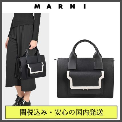 Plain Leather Office Style Totes