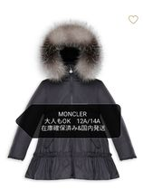 MONCLER TOURTERELLE Petit Fringes Kids Girl Outerwear