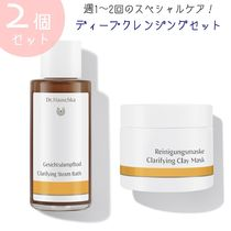 Dr.Hauschka Dryness Dullness Pores Oily Face Wash