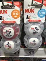 NUK Collaboration Baby Slings & Accessories