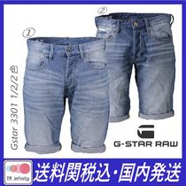 G-Star Jeans & Denim