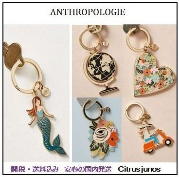Heart Flower Patterns Keychains & Bag Charms