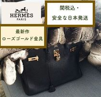 HERMES Birkin Collaboration Handbags