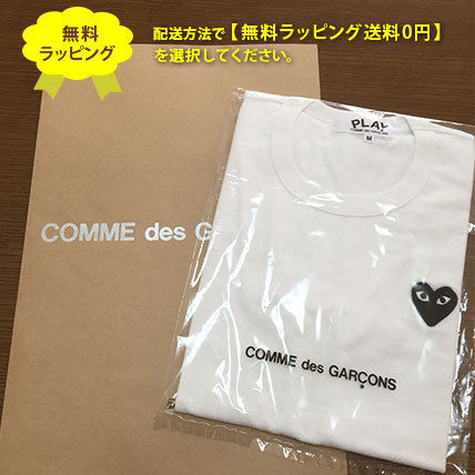 COMME des GARCONS Polos Heart Unisex Street Style Cotton Short Sleeves Polos 8