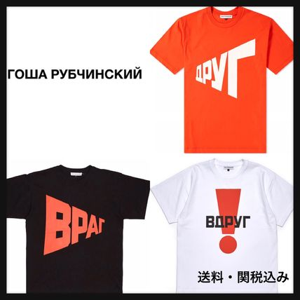 Gosha Rubchinskiy More T-Shirts Unisex Street Style Plain Cotton Short Sleeves T-Shirts