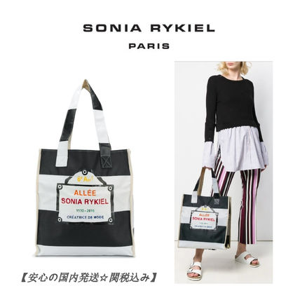 Stripes Casual Style Unisex A4 Totes