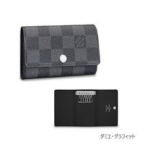 Louis Vuitton MONOGRAM Unisex Keychains & Holders