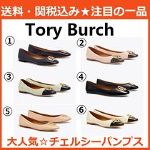 Tory Burch Plain Elegant Style Pointed Toe Pumps & Mules