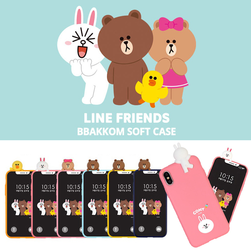 shop line friends accessories