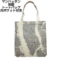 Bag all Casual Style Unisex Street Style A4 Totes