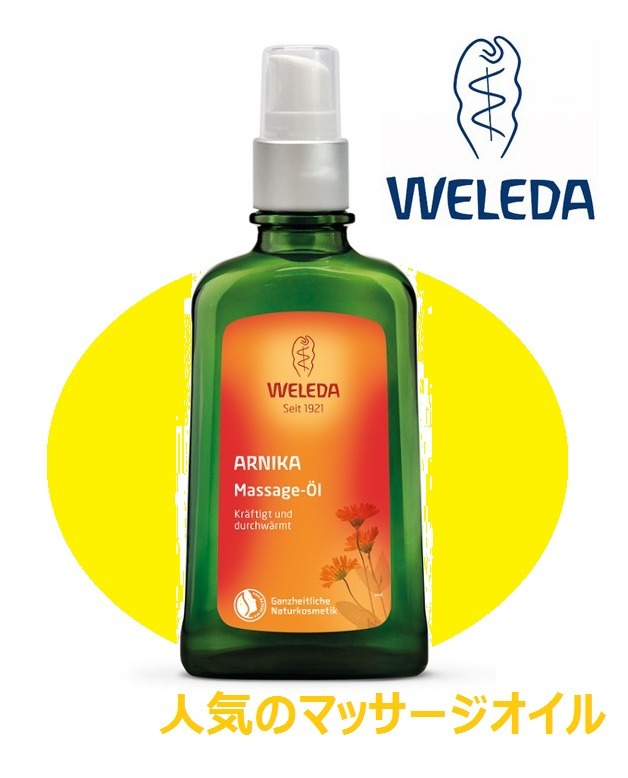 shop bliss weleda