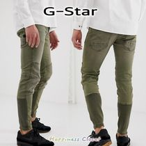 G-Star Denim Street Style Plain Khaki Jeans & Denim