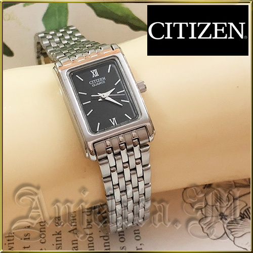 shop citizen accessories