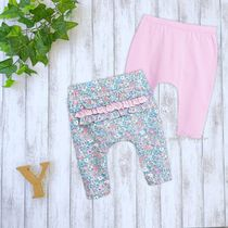 NEXT Baby Girl Underwear