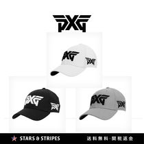 PXG Street Style Hobies & Culture