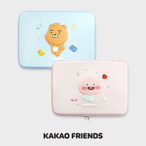 KAKAO FRIENDS HOME
