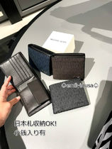 Michael Kors Folding Wallets