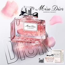 Christian Dior Special Edition Perfumes & Fragrances
