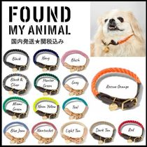 FOUND MY ANIMAL Unisex Handmade Pet Supplies