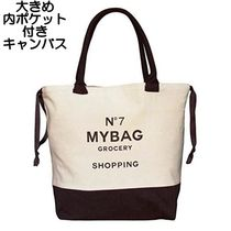 Bag all Casual Style Unisex Canvas Street Style A4 Plain Oversized