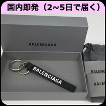 BALENCIAGA EVERYDAY TOTE Unisex Calfskin Street Style Keychains & Holders