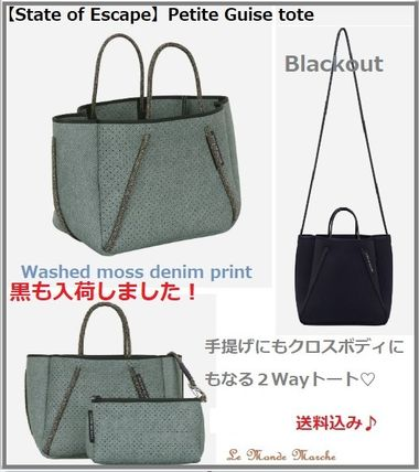 Casual Style Blended Fabrics Bag in Bag A4 Plain Totes