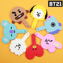 BT21 Collaboration Tools & Brushes