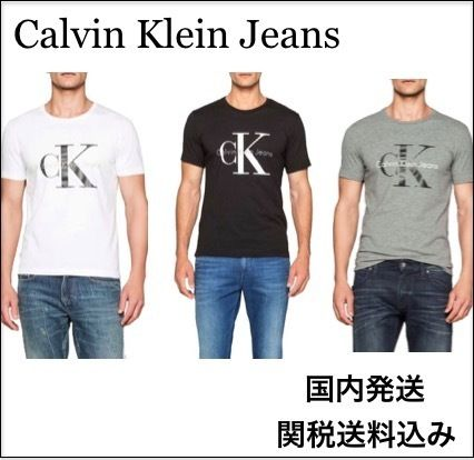 Calvin Klein Crew Neck Crew Neck Plain Cotton Short Sleeves Crew Neck T-Shirts