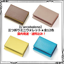 L'arcobaleno Unisex Street Style Bi-color Leather Handmade