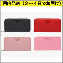 PRADA SAFFIANO LUX Plain Long Wallets