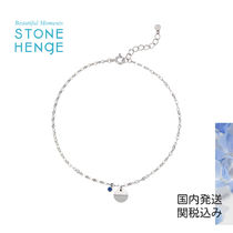 STONEHENgE Chain Silver With Jewels Elegant Style Anklets