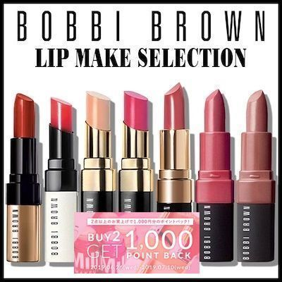 Collaboration Special Edition Lips