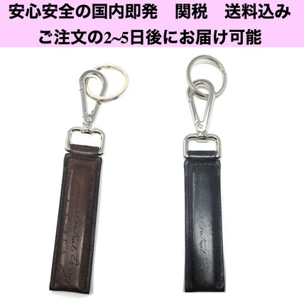 Unisex Blended Fabrics Leather Keychains & Holders