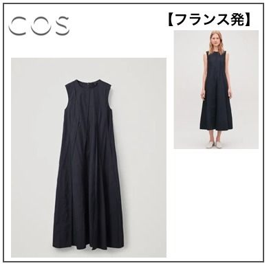 A-line Sleeveless U-Neck Plain Cotton Medium Dresses