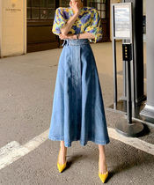 Dots Casual Style Denim Plain Long Maxi Skirts