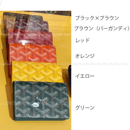 GOYARD Saint Louis Unisex Card Holders