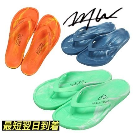 Casual Style Collaboration Flat Sandals