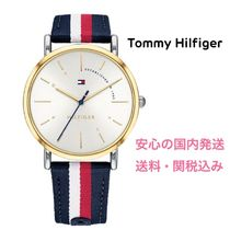 Tommy Hilfiger Casual Style Round Stainless Digital Watches