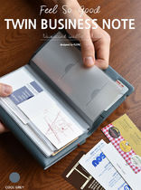 PLEPIC Business Journal Planner