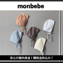 monbebe Baby Girl Accessories