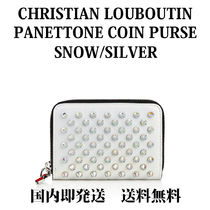 Christian Louboutin Panettone  Studded Leather Coin Purses