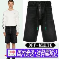 Off-White Cotton Shorts