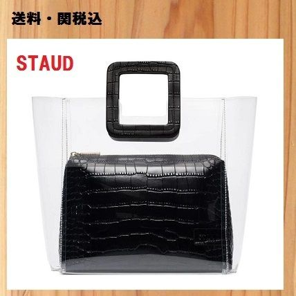 Crystal Clear Bags PVC Clothing Office Style Totes